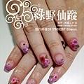【光療指甲】201112 賴小姐 秋冬璀璨光療指甲.jpg