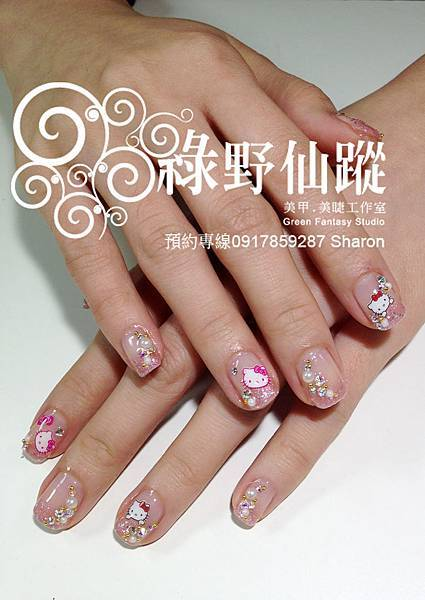 【光療指甲】20120109 蔡小姐 kitty新娘璀璨光療指甲.jpg