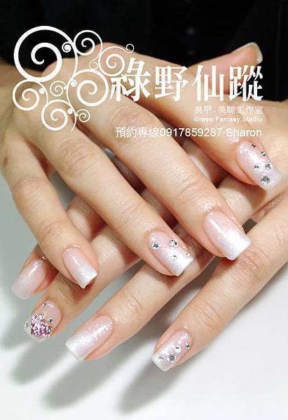 【光療指甲】20120110 陳老師 白色漸層光療指甲.jpg