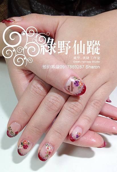 201201牛奶的夢幻花園璀璨光療指甲02.jpg