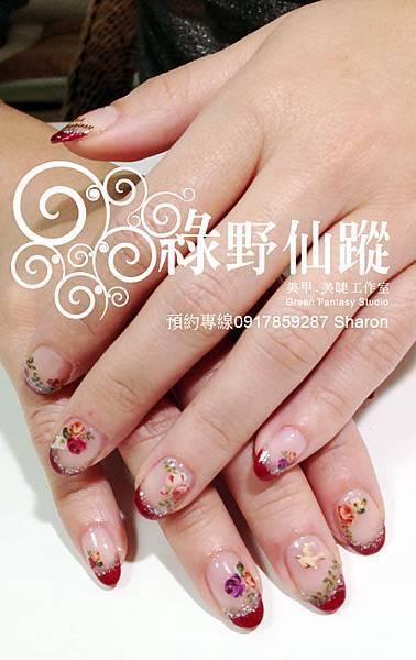 201201牛奶的夢幻花園璀璨光療指甲01.jpg