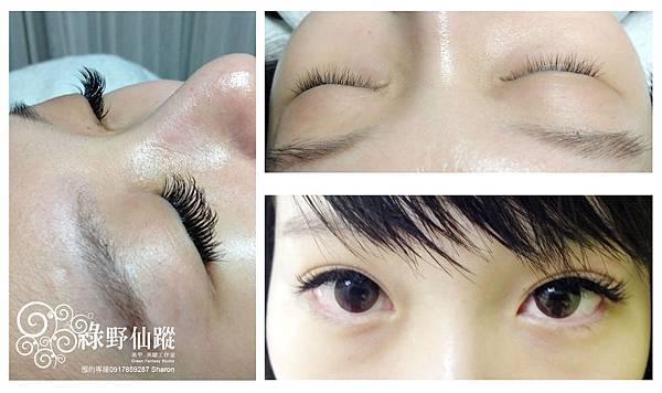 201201錢小姐的名模魅力風-舞台濃密型嫁接睫毛.jpg