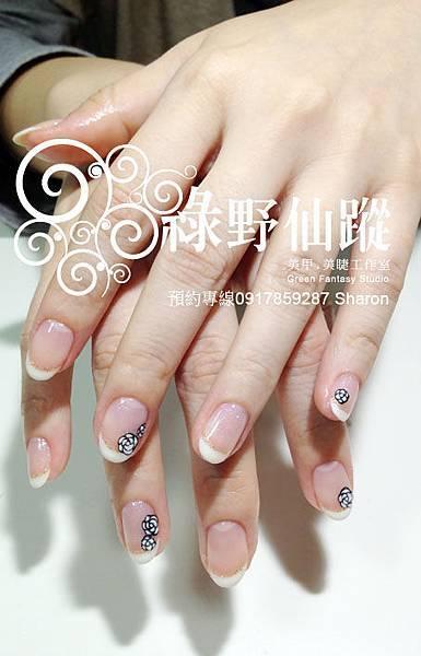 201201Tammy的法式香奈兒風格光療指甲.jpg