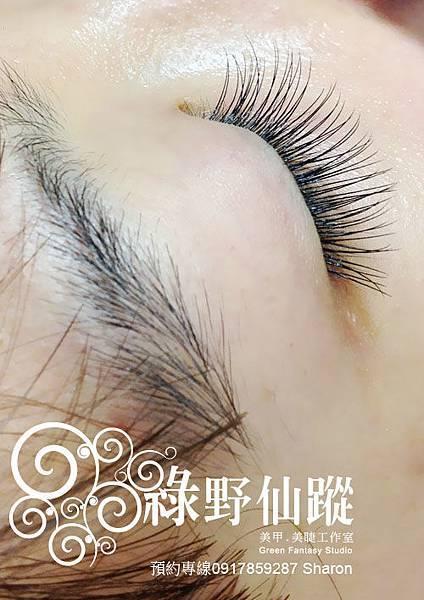 201202小資女最愛接自然濃密型睫毛