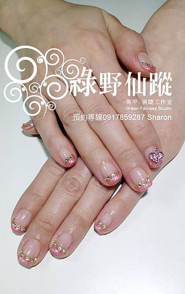 20120213黃小姐-法式雜誌款光療指甲