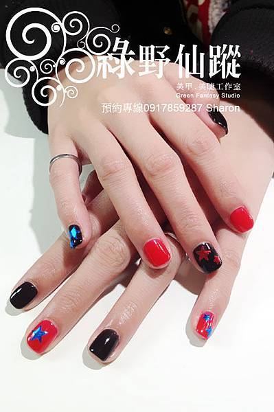 201202瑞瑞-跳色星星光療指甲