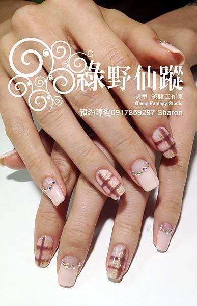 20120213奕潔-反法式雜誌款光療指甲