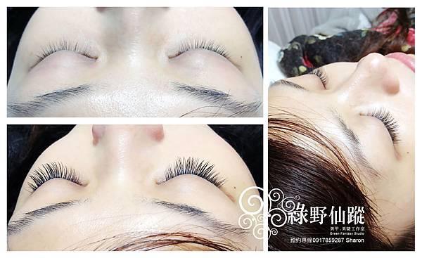 20120221徐小姐的名媛貴婦瘋芭比濃密型嫁接睫毛