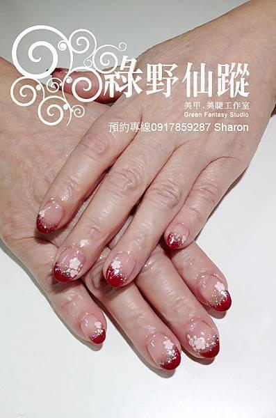 201202喜宴款璀璨光療指甲