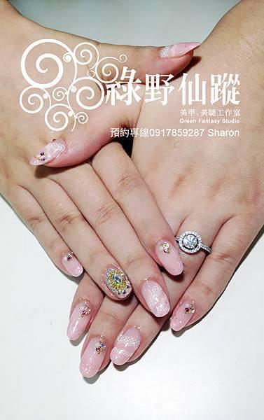 201203浪漫公主特調色漸層光療指甲