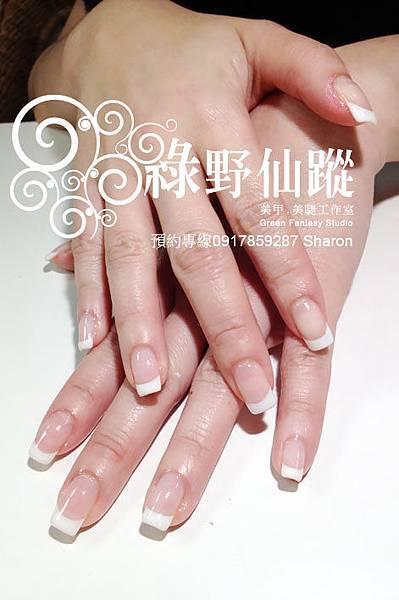 201203萬年不敗的經典款-法式光療指甲