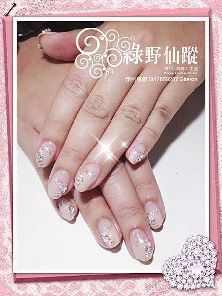 201202春之反法式光療指甲