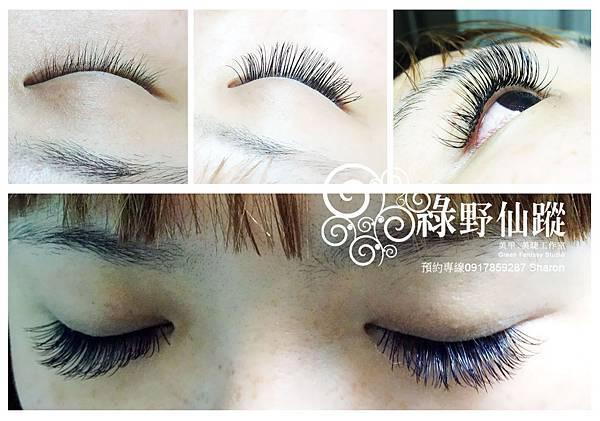 201203蕭小姐名媛貴婦風-芭比濃密型嫁接睫毛
