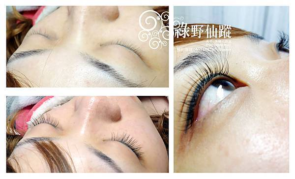 20120307 小資女孩風-自然濃密型嫁接睫毛