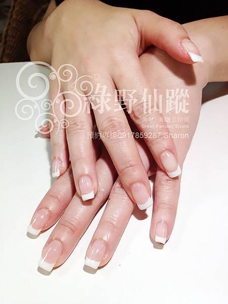 201202經典法式光療指甲