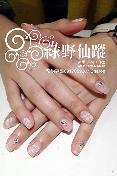 201203裸膚色光療指甲