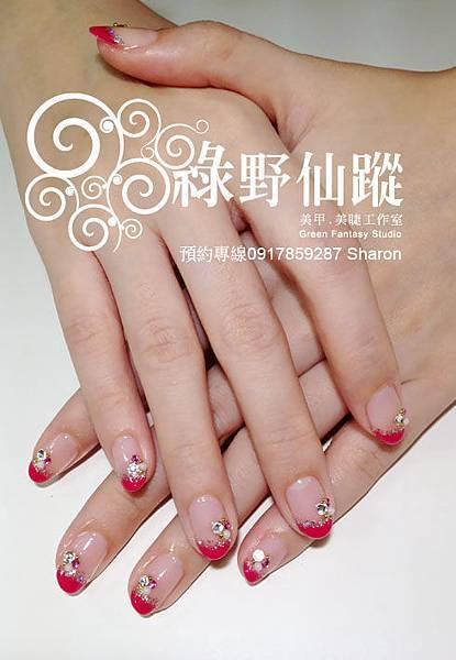 201203靖文的新嫁娘光療指甲