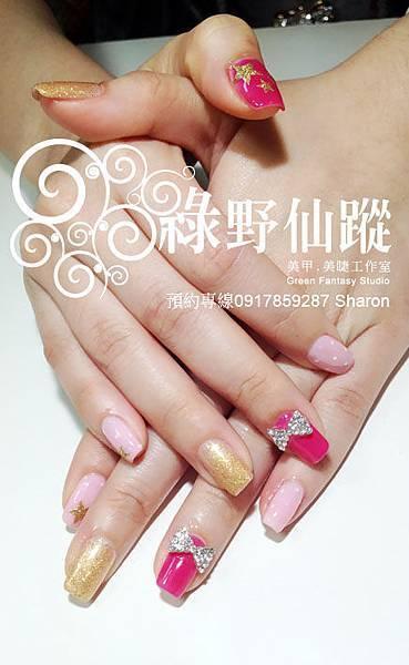 201203小英的雜誌款甜美光療指甲