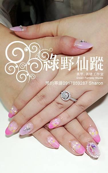 201204錢熙熙的雜誌款雙法式光療指甲