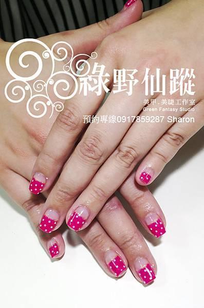 【光療指甲】201204小錦普普風反法式光療指甲