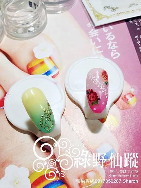 【光療指甲】20120425 雙色漸層光療指甲