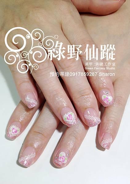 【光療指甲】201204新娘拍照款璀璨光療指甲