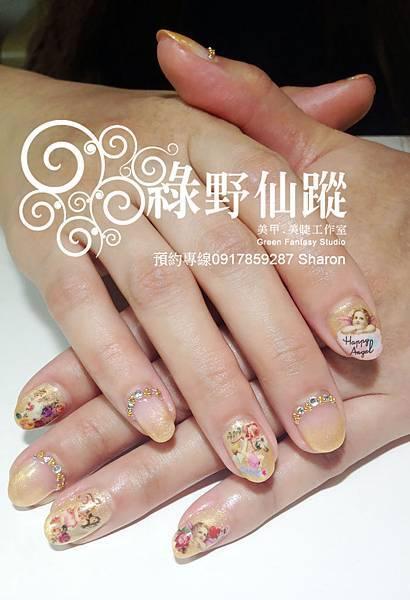 20120519姿姿幸福新娘款光療指甲