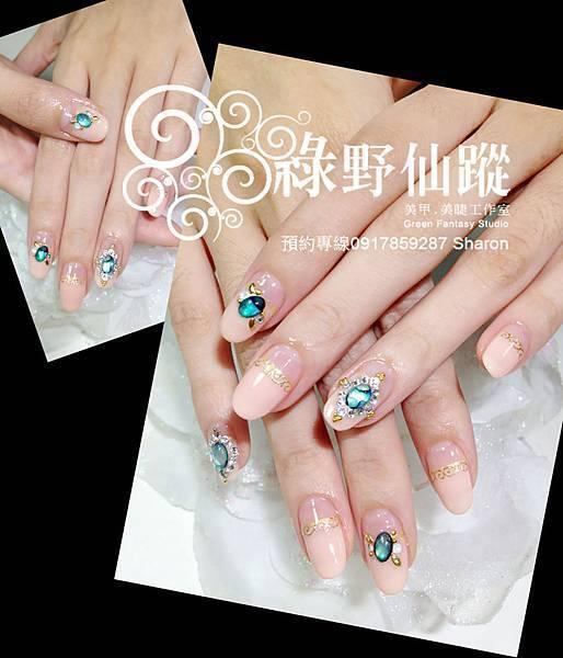 20120527驚驚的華麗宮廷風光療指甲