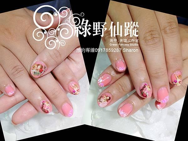【光療指甲】201206 愛神天使光療指甲