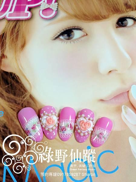 【光療指甲】獻給六月新娘們的光療指甲