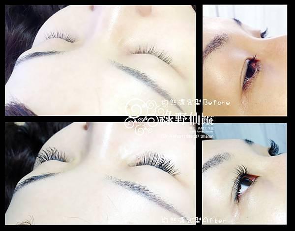 【嫁接睫毛】120根自然濃密型眼中加長 C型 0.15 (S)