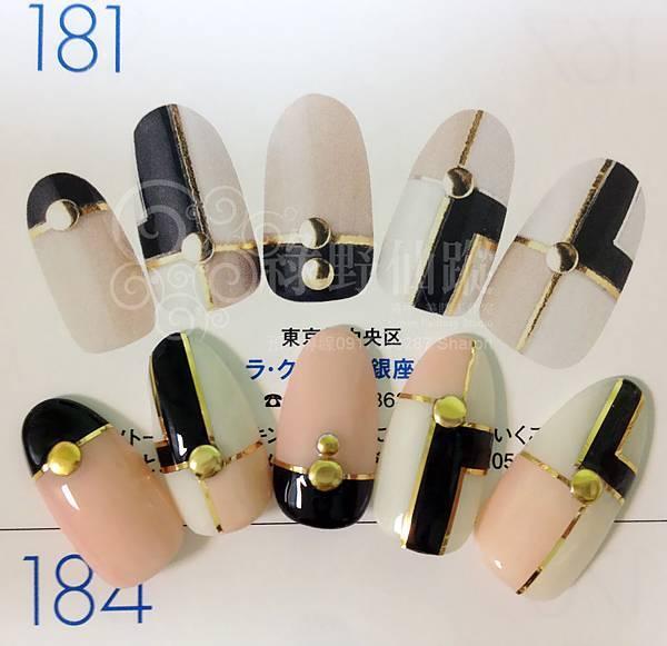 【光療指甲】雜誌款幾何線條光療指甲