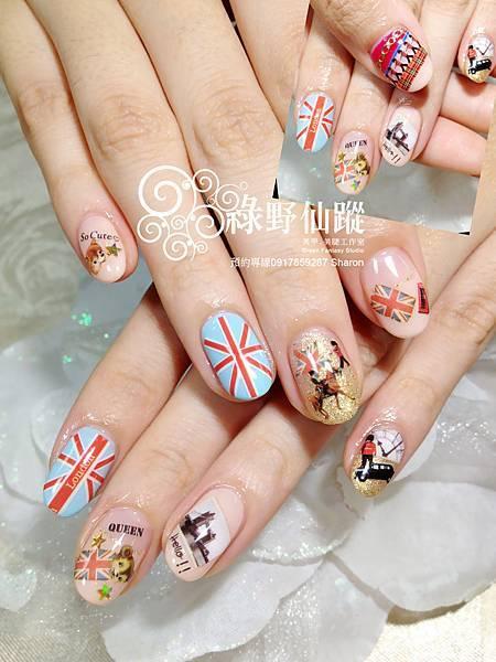 【光療指甲】驚驚的2012倫敦奧運紀念款光療指甲
