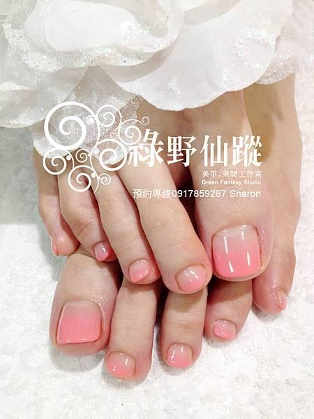 【光療指甲】珊瑚色漸層足部光療指甲