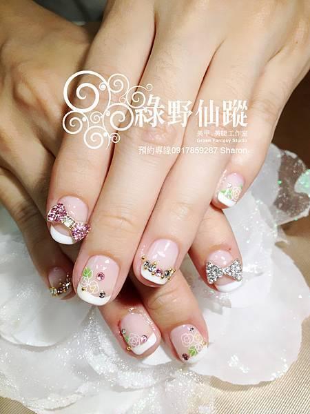 【光療指甲】新娘款閃亮優雅法式光療指甲