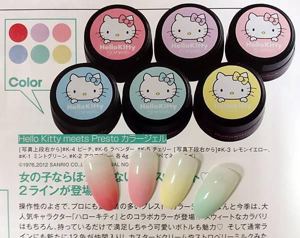 【光療指甲】七月新色kitty系列