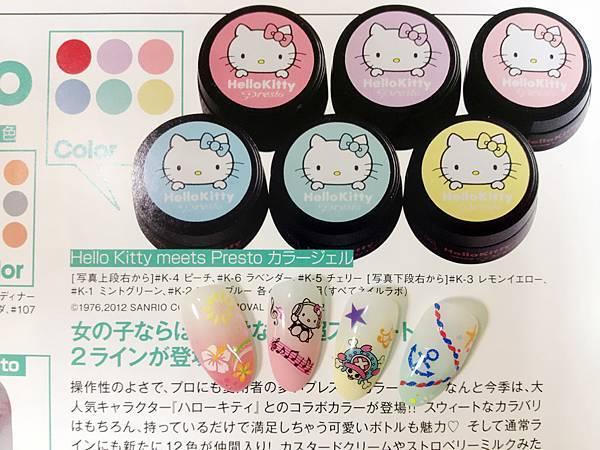 【光療指甲】kitty光療新色試作