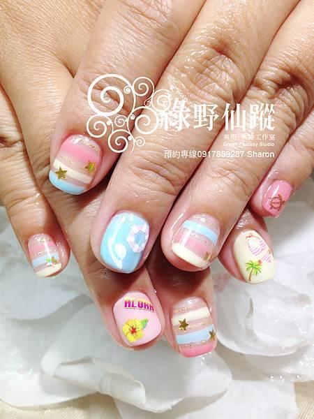 【光療指甲】榕榕的夏日線條跳色光療指甲