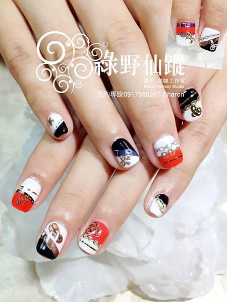 【光療指甲】時尚愛馬仕光療指甲