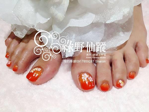 【光療指甲】夕陽色雙色漸層足部光療指甲