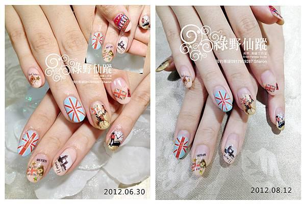 【光療指甲】驚驚的2012倫敦奧運紀念款光療指甲經過一個半月的模樣