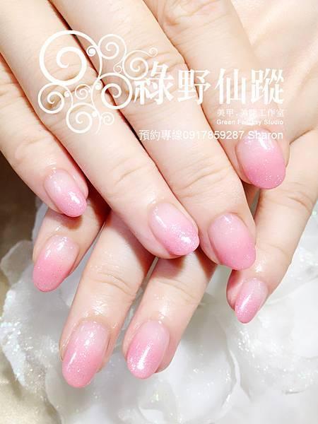 【光療指甲】kitty櫻桃紅漸層光療