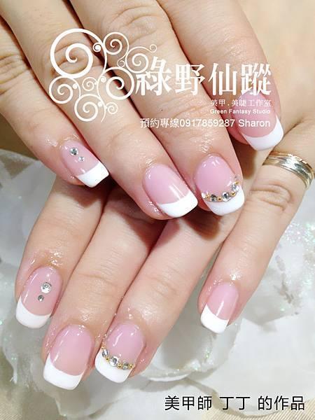 【光療指甲】經典優雅的法式指甲
