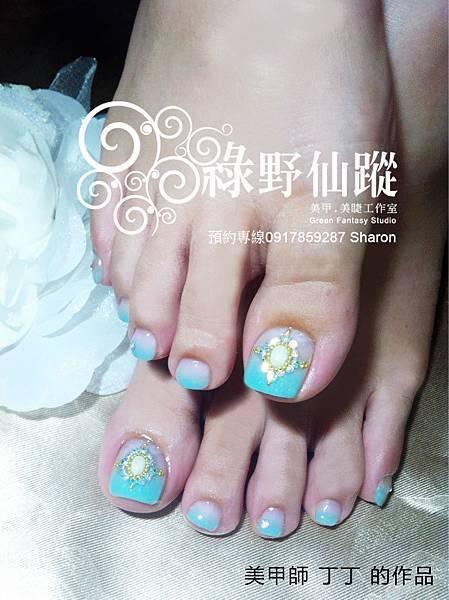 【光療指甲】tiffany blue漸層光療指甲