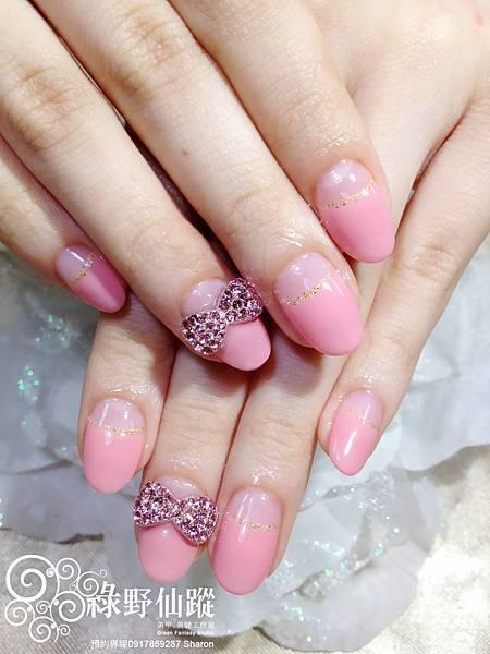【光療指甲】草莓色反法式