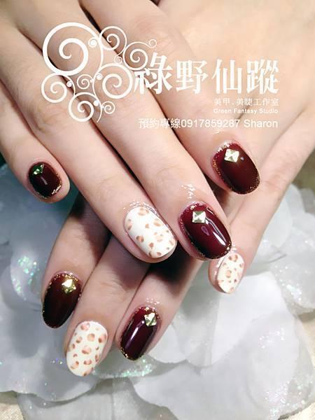 【光療指甲】秋冬款輕熟女風