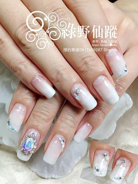 【光療指甲】華麗白色漸層新娘款