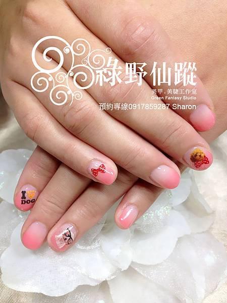 【光療指甲】kitty珊瑚色漸層加寫真貼