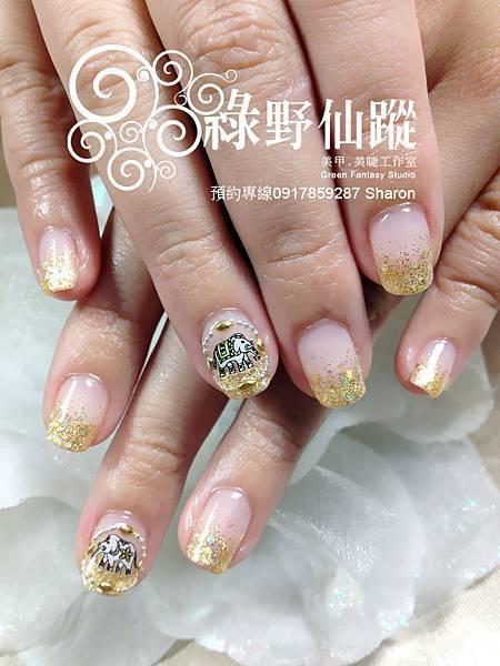 【光療指甲】金碧輝煌的泰國象