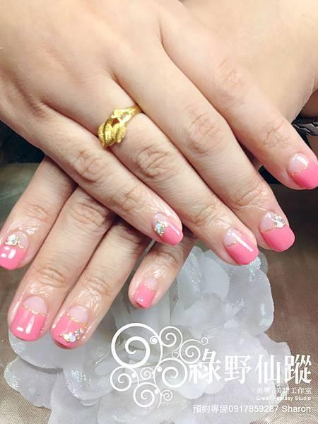 【光療指甲】新娘款kitty櫻桃粉反法式